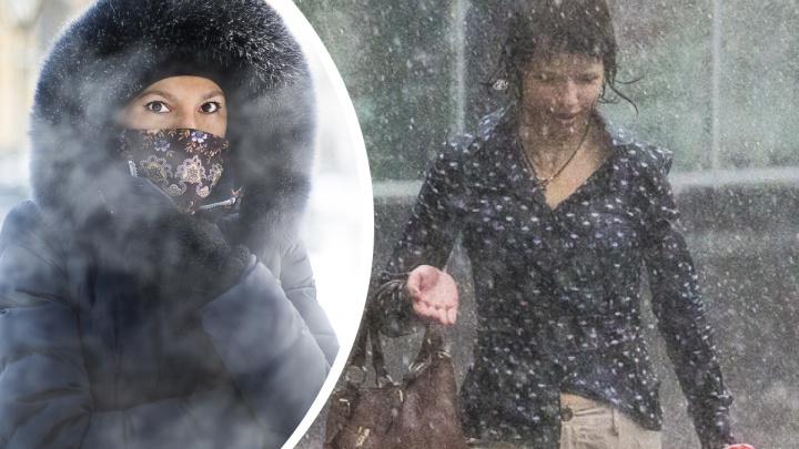 Почему прогнозы погоды так часто врут — объясняет синоптик из Новосибирска (теперь всё понятно)