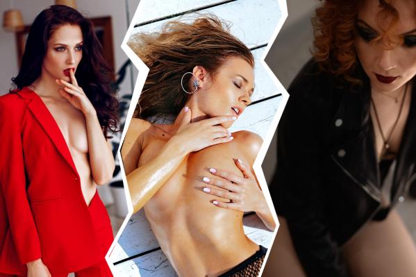 Девушки из Ярославля заявили на конкурс свои лучшие фотографии