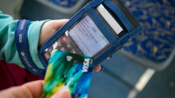 Красноярск занял второе место в стране по распространению безнала в общественном транспорте