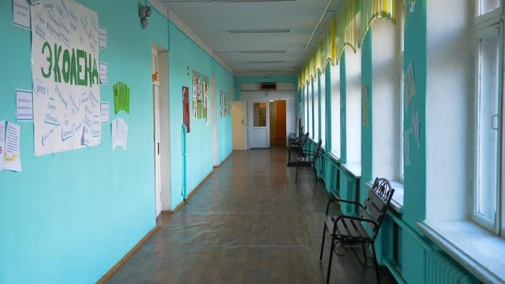В Екатеринбурге количество классов, ушедших на дистант из-за COVID-19, за неделю выросло в шесть раз