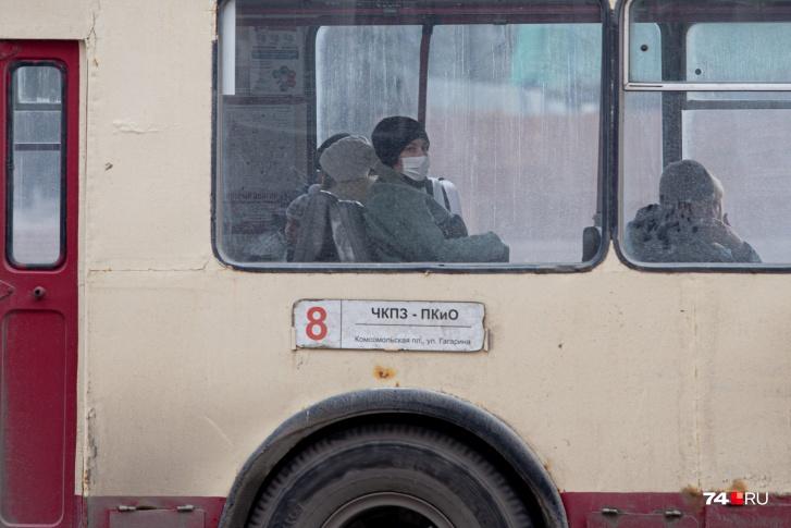 Власти Челябинской области назвали убытки транспорта из-за пандемии. Сумма впечатляет