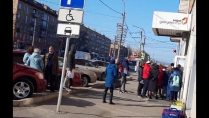 В Красноярске МФЦ атаковали посетители: на всех не хватило сотрудников