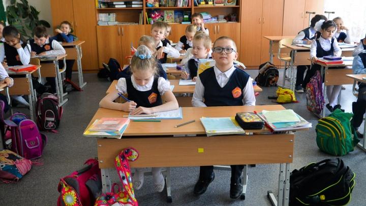 Можно ли ходить в школу в шортах? Отвечает департамент образования Екатеринбурга