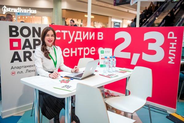 Главным партнером девятой ипотечной субботы стал популярный микрорайон «Дивногорский»