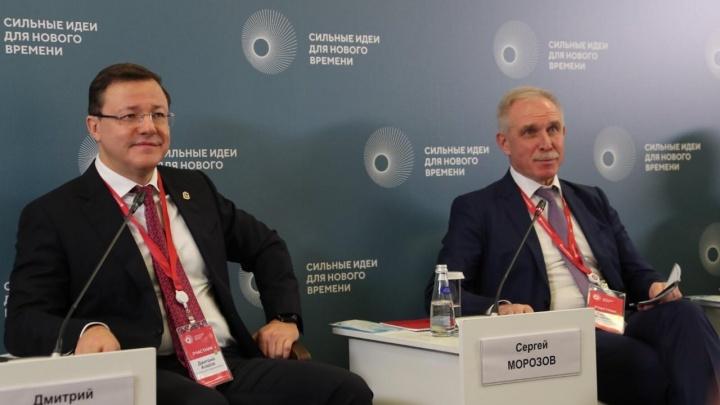 Самарская область представила на форум «Сильные идеи для нового времени» 862 инициативы