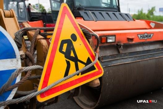 В связи с ремонтными работами движение будет ограничено на сутки
