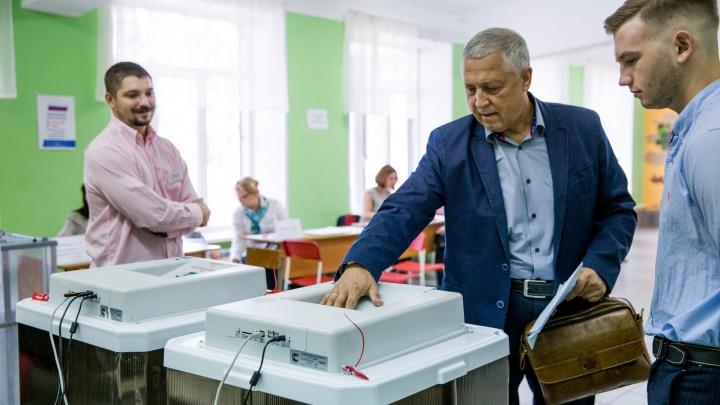 В Ярославской области пройдёт онлайн-голосование на довыборах в Госдуму: кого и как будем выбирать