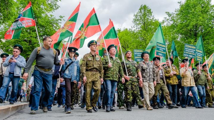 В Перми в День пограничника запретят продажу алкоголя