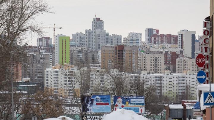 «Я вижу эти проблемы. Вы их видите»: журналист UFA1.RU призвал уфимцев к диалогу о будущем города