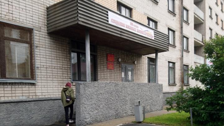Двух призывников в Архангельской области подозревают в уклонении от службы в армии