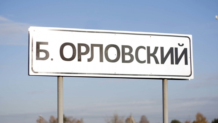 Жители Большеорловского рассказали, как избежали встречи со смертью от рук борского стрелка