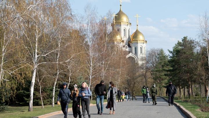 Волгоградцы хуже всех на юге России соблюдают режим самоизоляции