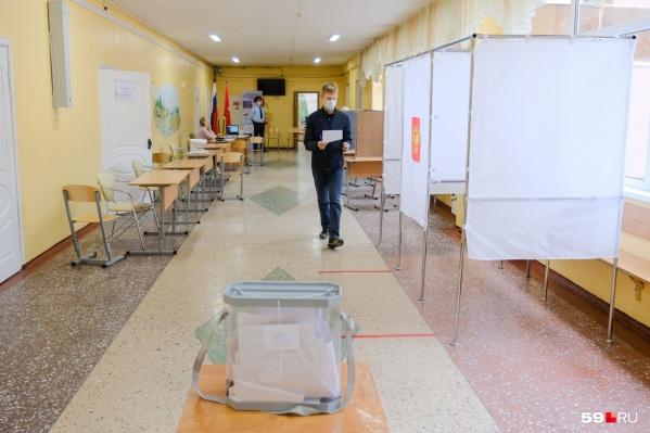 11–13 сентября жители Пермского края голосовали за будущего губернатора. Результаты этих выборов вызвали подозрения у общественников