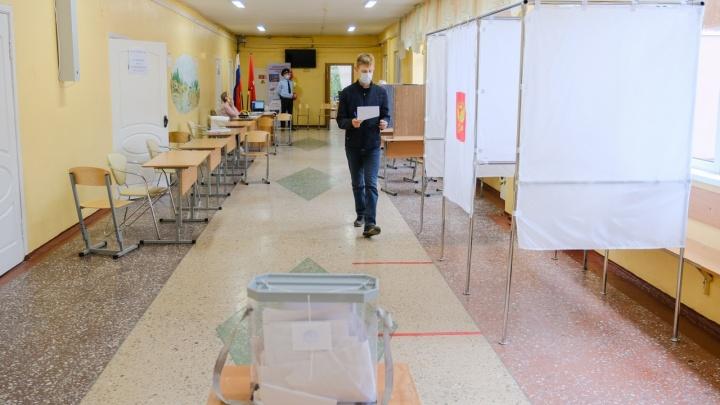 Движение «Голос» заявило о фальсификациях итогов выборов губернатора Прикамья. В избиркоме это назвали провокацией