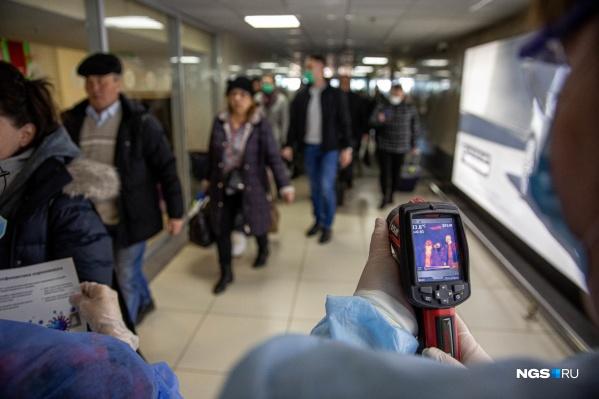 Прибывшим туристам придётся две недели соблюдать карантин