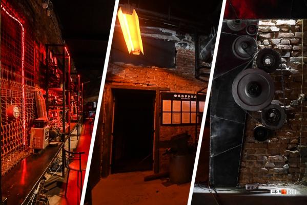 Главные элементы дизайна «Фабрики» — кирпич, железо и красная подсветка