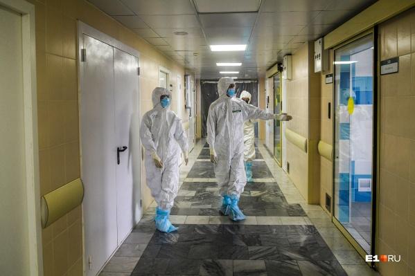 Ежедневно в Ярославской области выявляют новые случаи заболевания коронавирусом