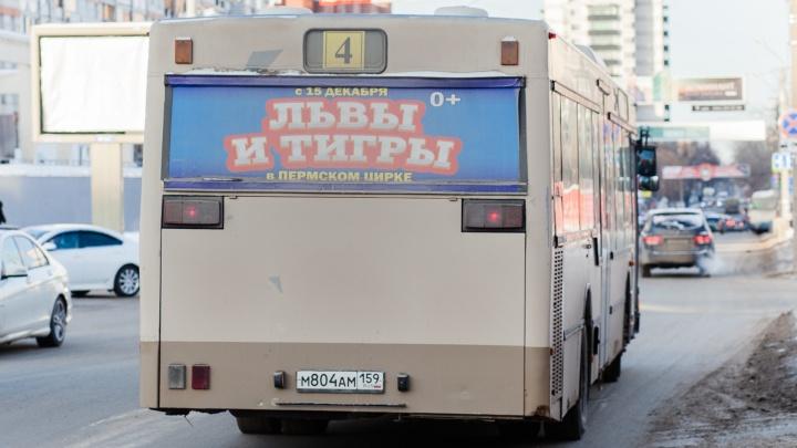 С 1 декабря в Перми изменится ряд автобусных маршрутов (да, опять). Публикуем все нововведения