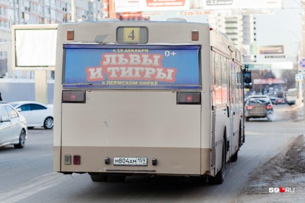 """Под изменения попадет и маршрут <nobr class=""""_"""">№ 4</nobr>"""