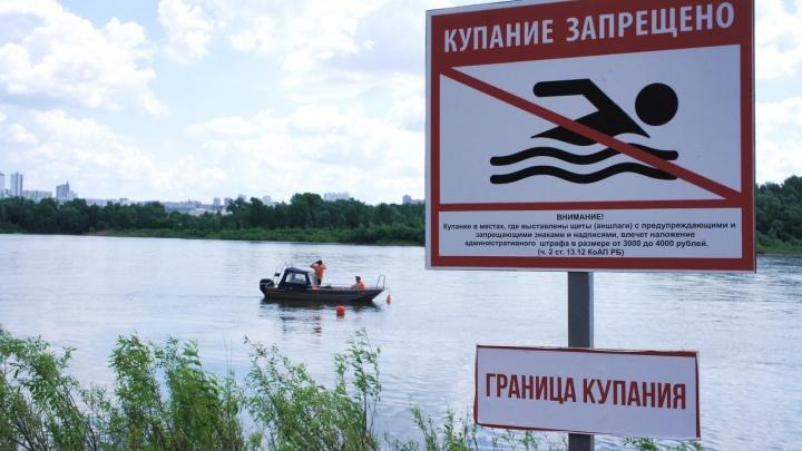 В Уфе подросток утонул, провалившись в подводную яму