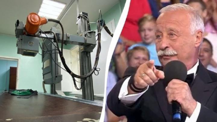 Не помог ни Якубович, ни коронавирус: в поликлинике Волгограда не смогли заменить 30-летний рентген-аппарат