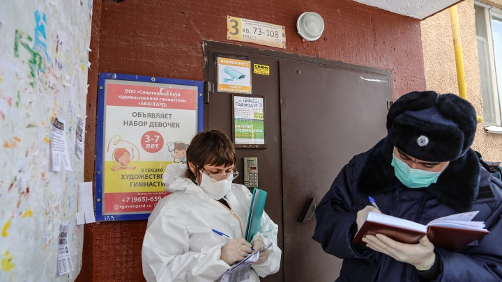 «Он кашлял сильно»: у челябинского полицейского заподозрили коронавирус