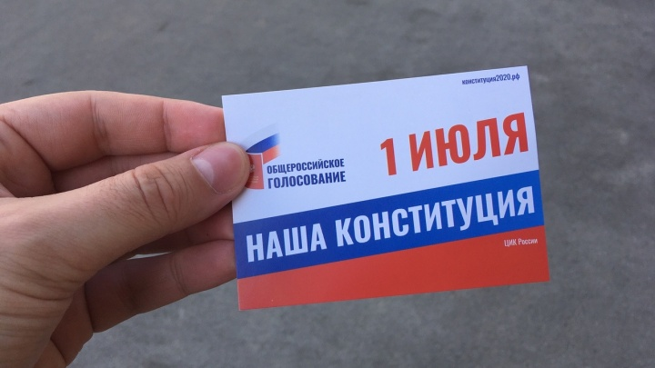 Зауральцы продают календари с голосования по поправкам к Конституции