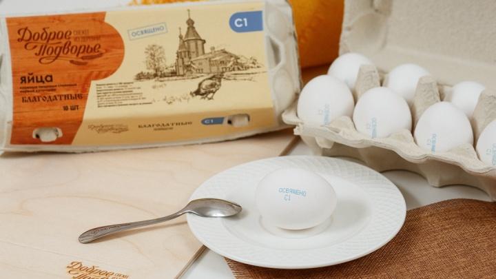 Когда нельзя идти в храм: птицефабрика «Пышминская» к празднику Пасхи подготовила освященные яйца