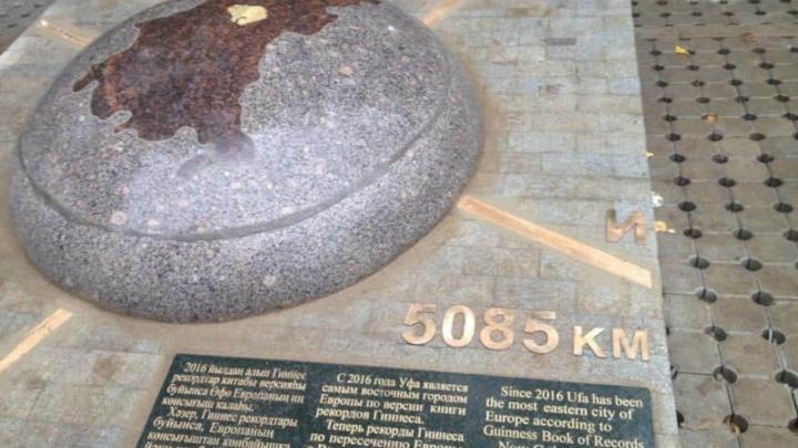 В Уфе появился памятник, олицетворяющий единение народов Европы и Азии