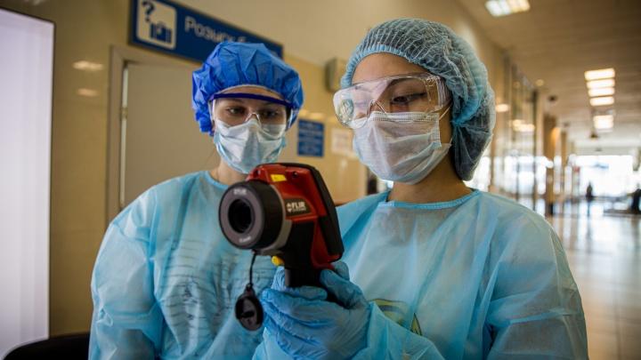 Число новосибирцев, попавших на карантин из-за коронавируса, превысило полторы тысячи
