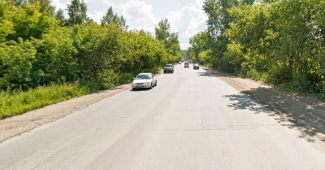 Власти объявили аукцион на новый ремонт улицы Кедровой — в порядок приведут почти два километра