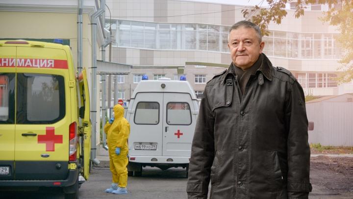 Ягоды и вакцина против COVID-19? Видеоинтервью с главным инфекционистом Архангельской области