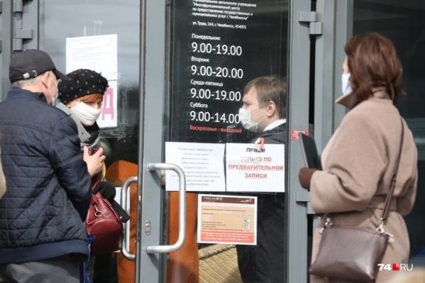 Такого показателя безработицы в Ростовской области не было с 1991 года