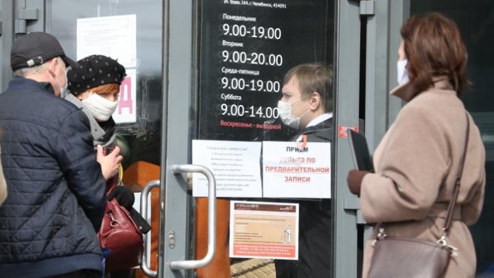 Уровень безработицы в Ростовской области обновил рекорд: 110 тысяч человек потеряли работу