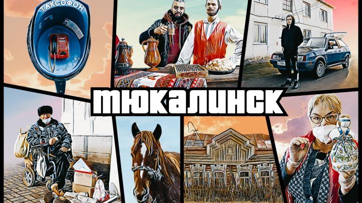 Неизвестный Тюкалинск: колледж в тюрьме, бездорожье и банк на месте храма