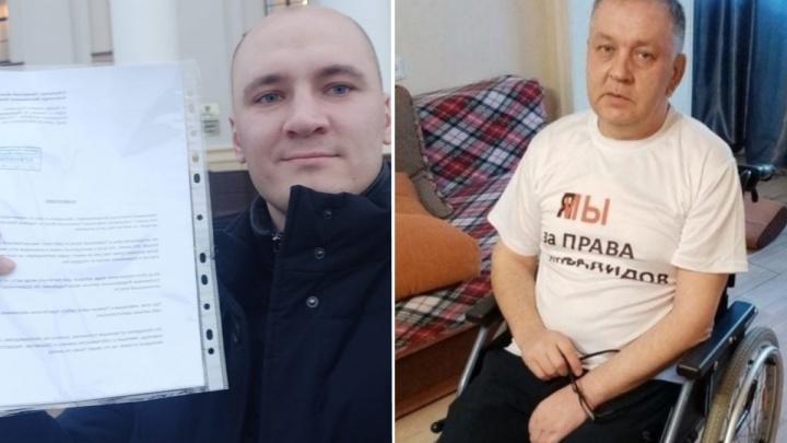 Тюменцу, заступившемуся за голодающих инвалидов, власти предложили ждать ответа месяц (протянут ли?)
