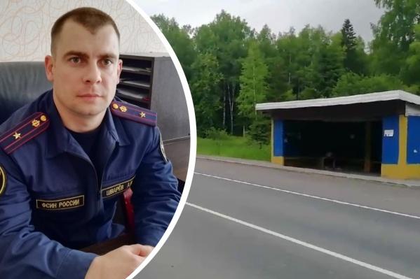 Место ДТП: сотрудник ГУФСИН не смог проехать мимо и догнал сбежавшего водителя