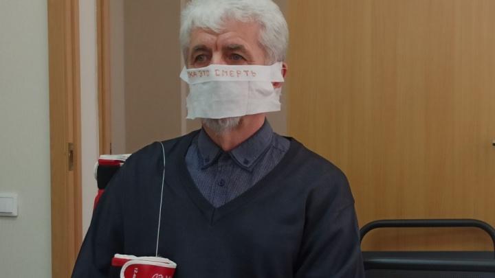 «Спланированная диверсия упырей»: противник масочного режима из Волгограда обжаловал решение суда