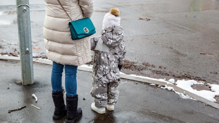 Детским садам и школам Ярославля раздали инструкции, чтобы остановить распространение коронавируса
