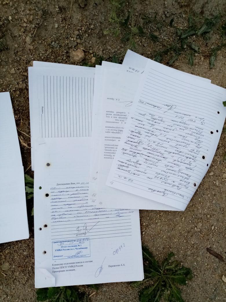 Полиция говорит, что это несекретные бумаги