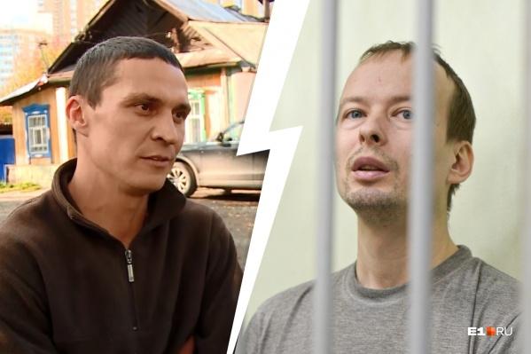 Одноклассник уктусского стрелка ответил на обвиненияАлексея Александрова