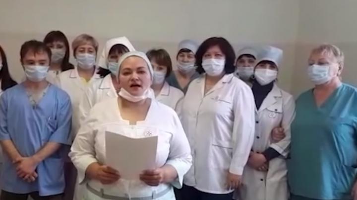 Кузбасские врачи просят Путина не закрывать противотуберкулезный диспансер. Минздрав назвал это провокацией