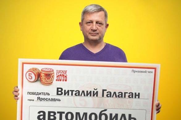 «Думал, что мерещится»: ярославец рассказал, как выиграл в лотерею крупную сумму