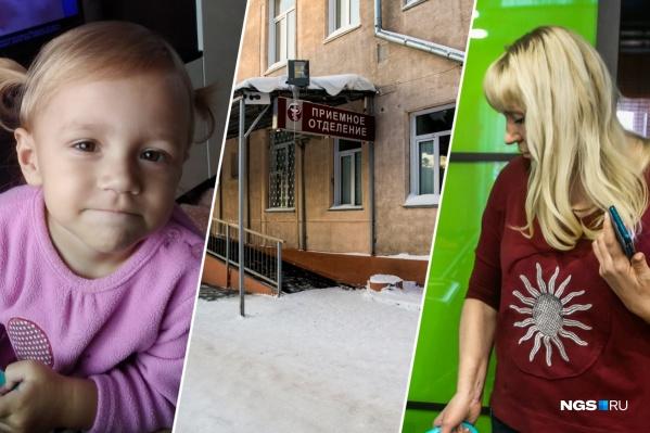 На фотографиях — Аделина Кинчарова, больница № 1 и Елена Кинчарова, мама девочки