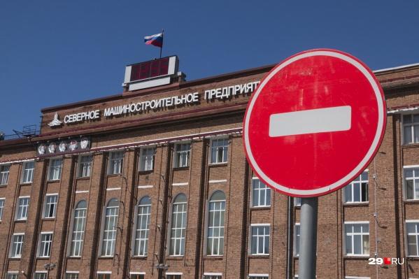 На въезде в город и выезде из него установят КПП, некоторые люди все же смогут попасть в Северодвинск, но нужно будет доказать эту необходимость