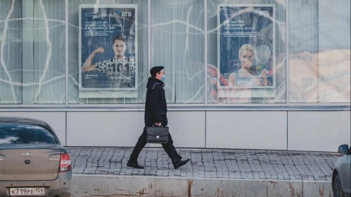 Как работают Сбербанк, «Альфа», «Райффайзен» и другие банки в Перми
