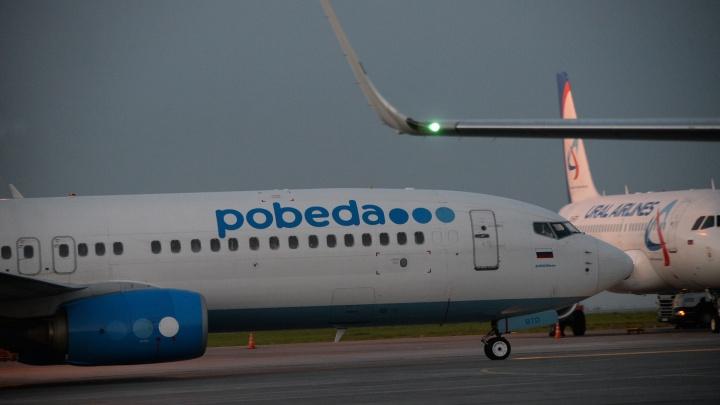 Замдиректора «Победы» потерял работу из-за фаллоса, который самолет «нарисовал» в небе по пути в Кольцово
