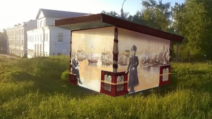 Петровский сквер украсят стрит-артом с изображением писателя Александра Грина