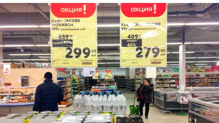 Инструкция 72.RU: куда жаловаться тюменцам на резкий рост цен в магазинах