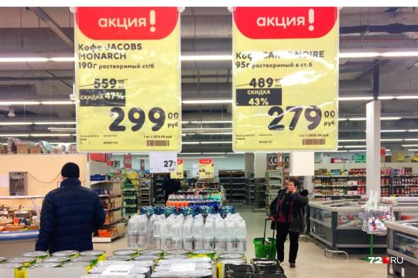 Цены в некоторых магазинах растут слишком часто, поэтому теперь УФАС следит за ними особенно тщательно